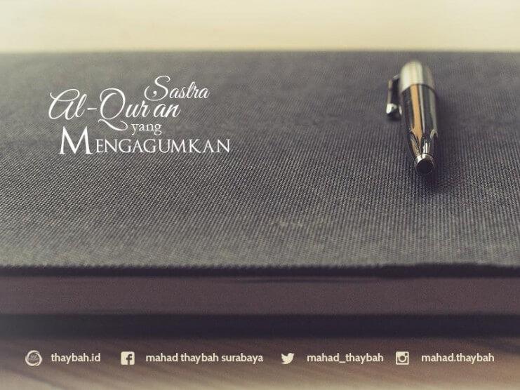 sastra al-quran