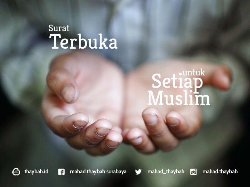 surat muslim