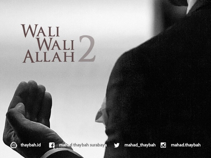 wali Allah 2