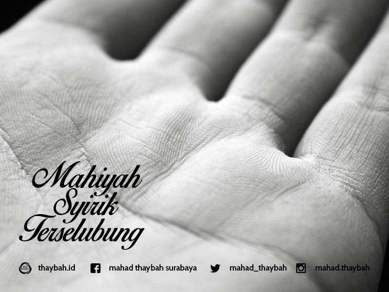 mahiyah syirik