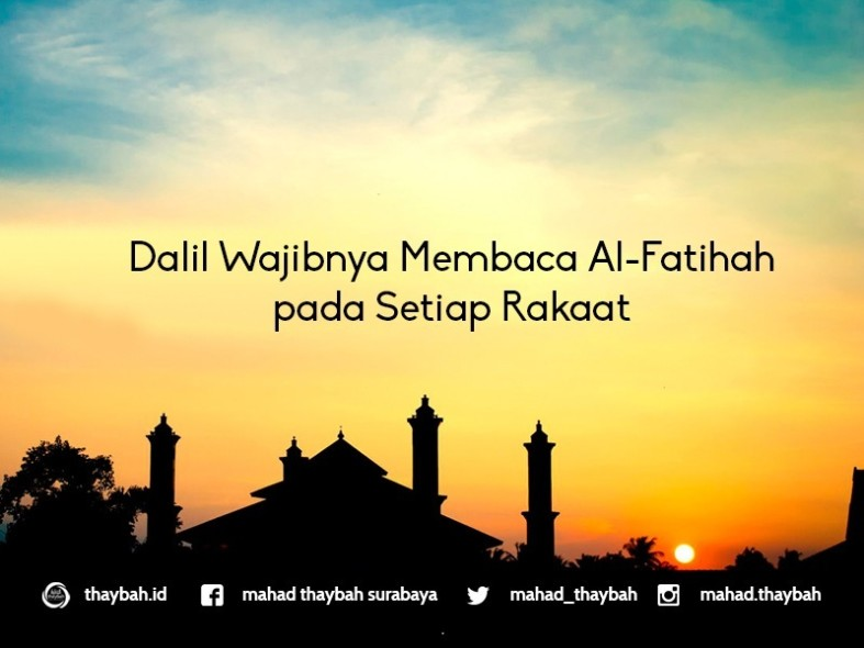 al-fatihah rakaat
