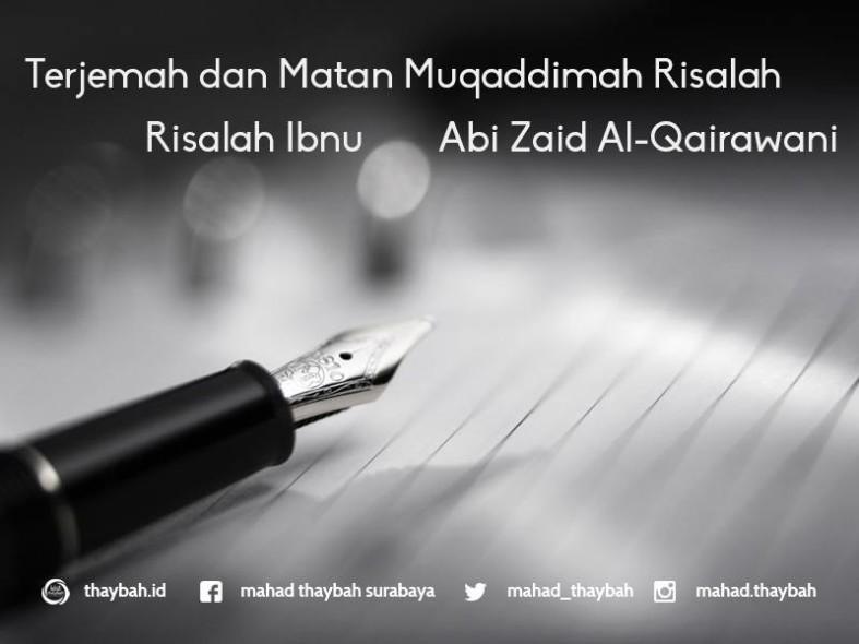 muqaddimah risalah ibnu zaid