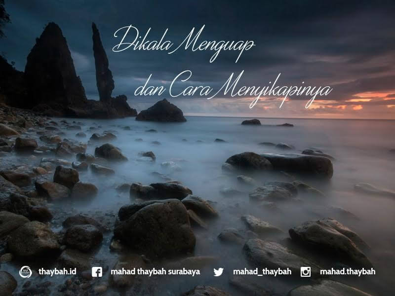 dikala menguap
