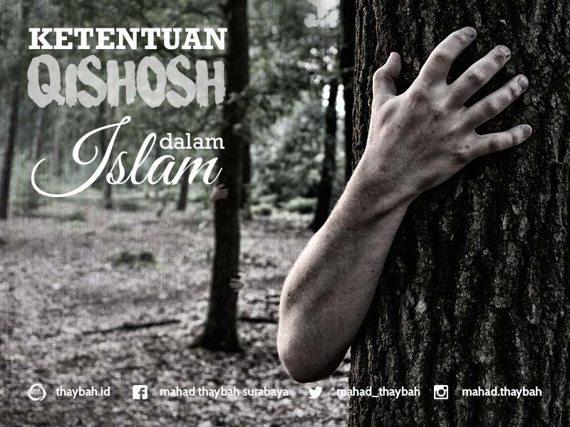 Qishash
